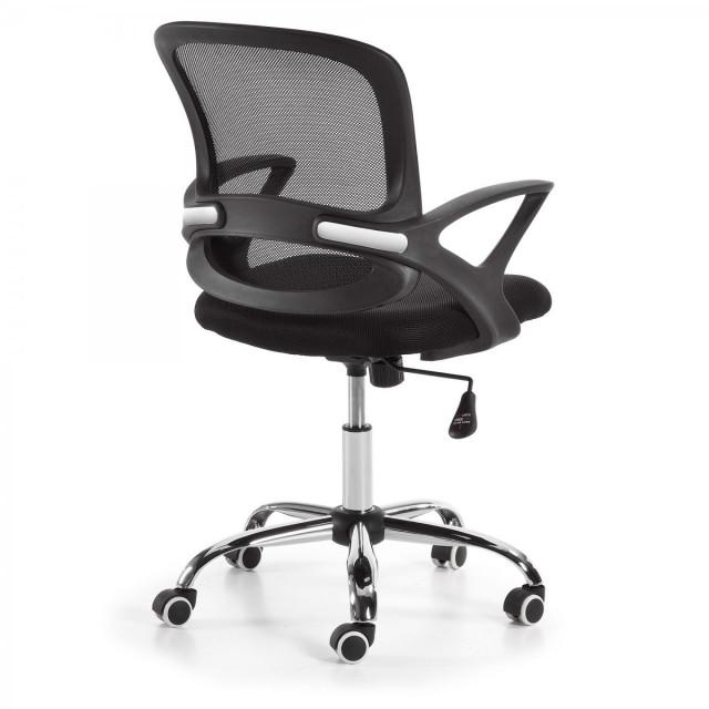 Стул офисный La Forma LAMBERT C564J01 Черный