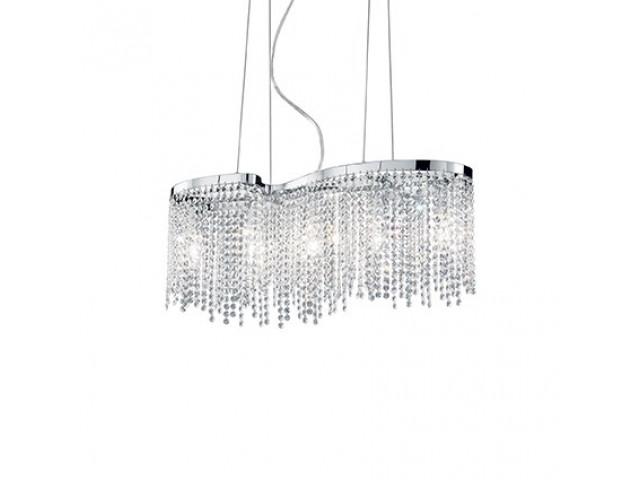 Лампа подвесная Ideal Lux Aurora SP5 13923